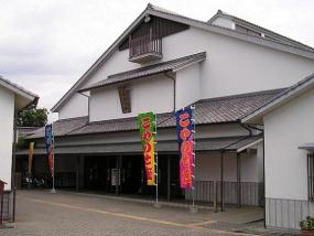 こやのせ座 | 木屋瀬宿記念館