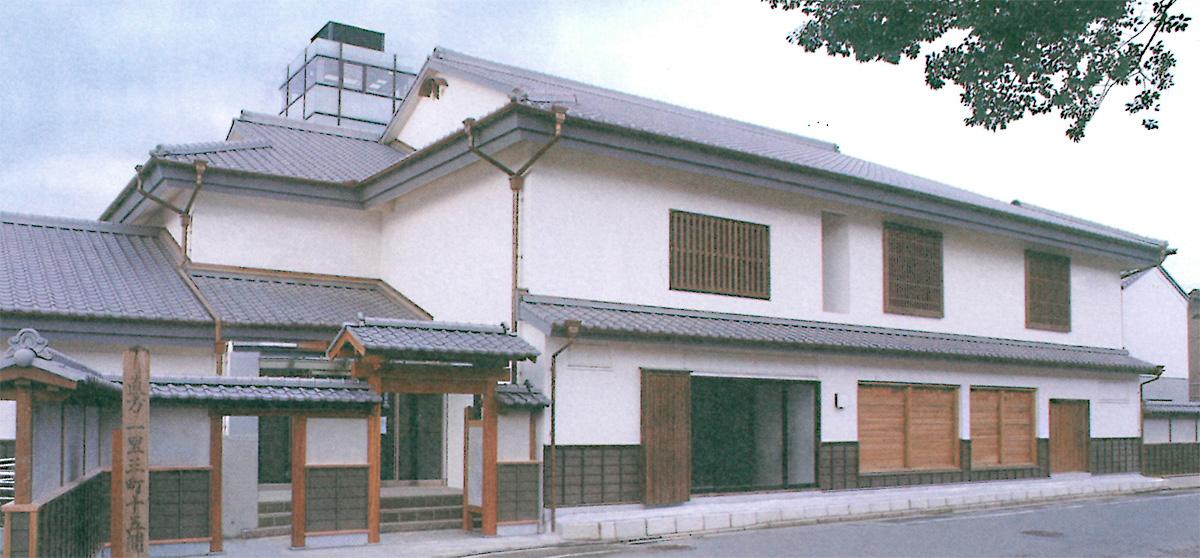 みちの郷土史料館 | 木屋瀬宿記念館